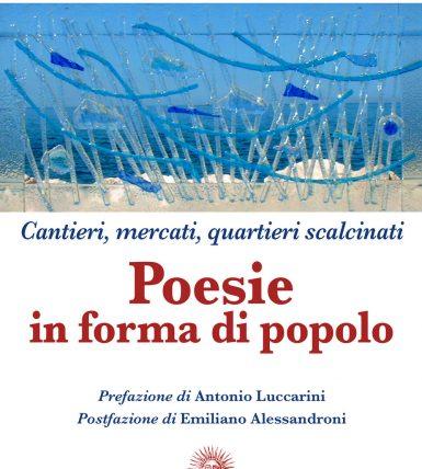 """Presentazione libro """"Poesie in forma di popolo"""""""